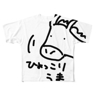ひょっこりうま Full graphic T-shirts