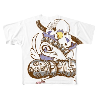 暴君なセキセイ隊員 Full graphic T-shirts