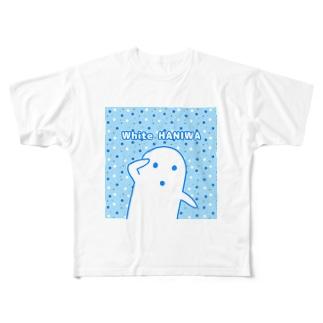 白いハニワ【今どこ?】 Full graphic T-shirts