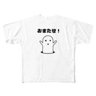 白いハニワ【おまたせ!】 フルグラフィックTシャツ