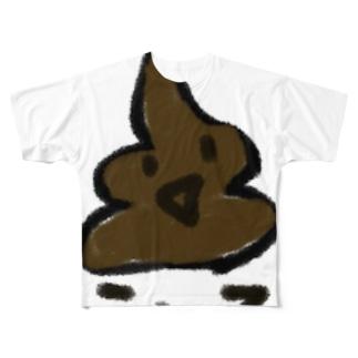 おれだよ。 Full graphic T-shirts