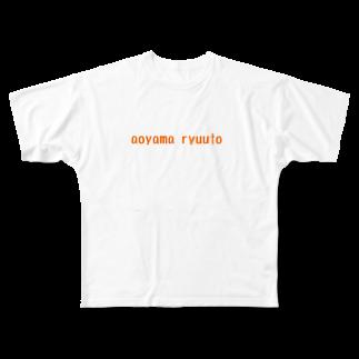 aoyama_ryuutoの青山龍斗英語ver Full graphic T-shirts