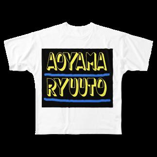 aoyama_ryuutoのイケてるAoyama Full graphic T-shirts