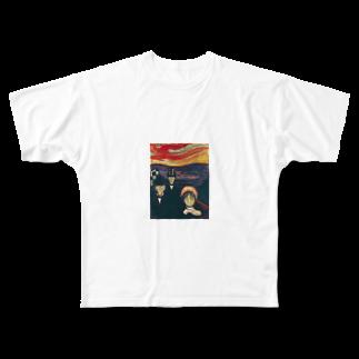 Art Baseのムンク / 不安 / Anxiety / Edvard Munch / 1894 Full graphic T-shirts
