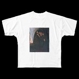 Art Baseのムンク / キス / The Kiss / Edvard Munch / 1897 Full graphic T-shirts