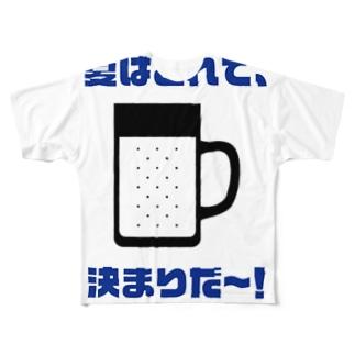 夏はこれで、決まりだ~! Full graphic T-shirts