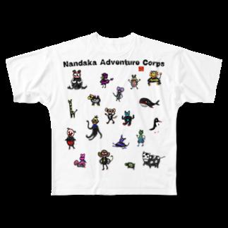 nachau7のなんだか冒険隊 Full graphic T-shirts