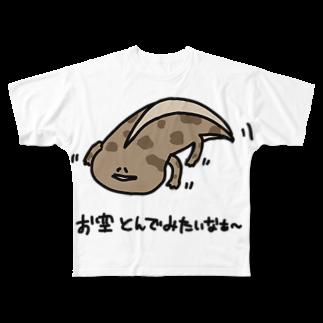 daikirai_04のおおさんしょううお Full graphic T-shirts