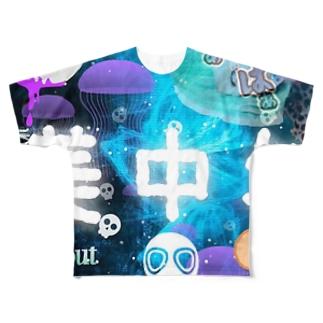美中年 Full graphic T-shirts