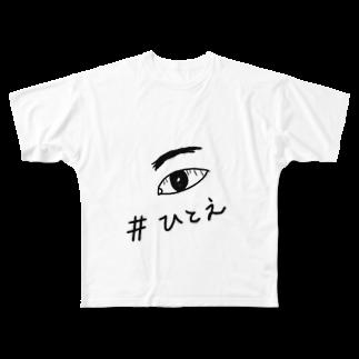 木口さんのひとえ Full graphic T-shirts