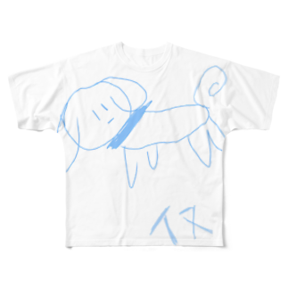 simono0501の絵心がないイッヌシリーズ Full graphic T-shirts