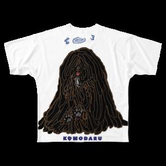 光平洋子の天使のかしこいプーリー犬、寄りかかる。 Full graphic T-shirts