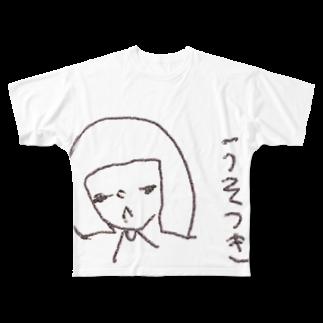 HaLのうそつき Full graphic T-shirts