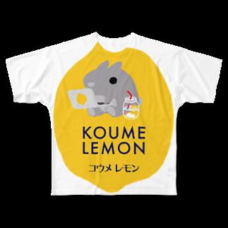 中崎町 カフェ マラッカのコウメレモン Full graphic T-shirts