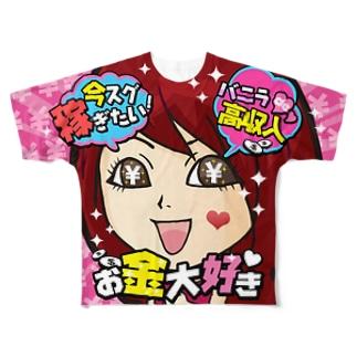 【両面フルグラ】FULL♥VANILLA(バニ子) Full graphic T-shirts