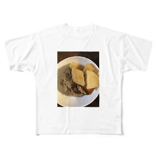 母ちゃんの肉じゃが Full graphic T-shirts