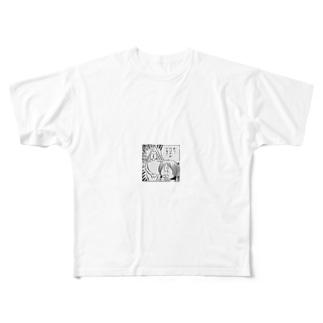 ババアがいる! Full graphic T-shirts