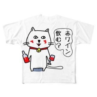 白猫のネコ先輩、赤ワイン飲む? フルグラフィックTシャツ