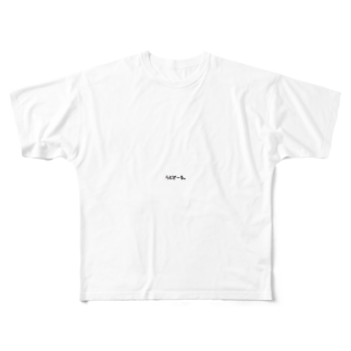 lovedollのラブドール&リアルドールライフ Full graphic T-shirts