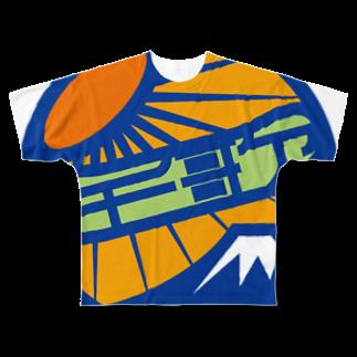原田専門家のパ紋No.3405 千歌 Full graphic T-shirts