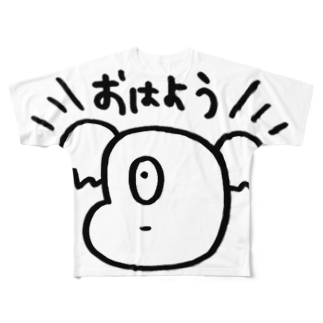irimaziriのおはようコアラ Full graphic T-shirts