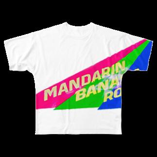 マンダリンバナナロールのマンバロロゴ初期バージョン Full graphic T-shirts