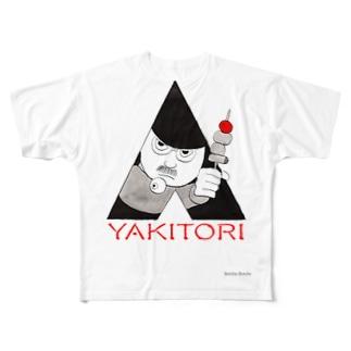 時計じかけの焼き鳥 Full graphic T-shirts