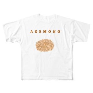 AGEMONO<揚げ物>(コロッケ とんかつ チキンカツ メンチカツ) Full graphic T-shirts