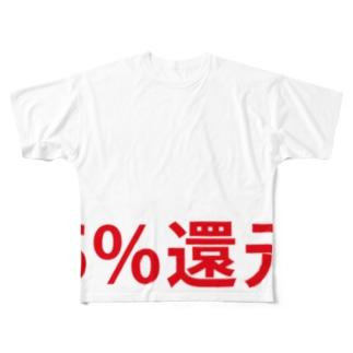 5%還元 Full graphic T-shirts
