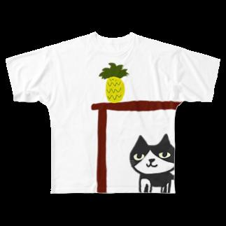 ぱんだろう工房のテーブルの下のにゃん Full graphic T-shirts