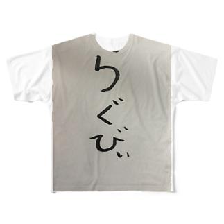 ラグビーもじ Full graphic T-shirts