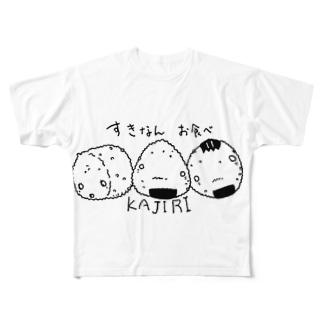 おにぎりKAJIRI Full graphic T-shirts