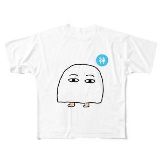 小メジェド(神) Full graphic T-shirts