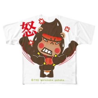 """ぽっこりゴリラ""""ドラミング:怒"""" Full graphic T-shirts"""