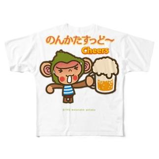 屋久島弁シリーズ 2:飲んかたすっど~ フルグラフィックTシャツ