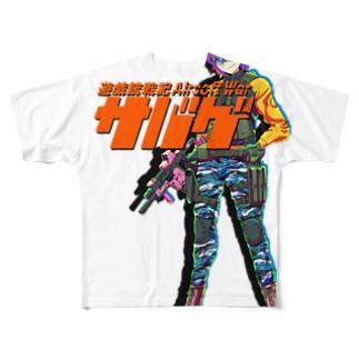 遊戯銃戦記Airsoft War サバゲ フルグラフィックTシャツ