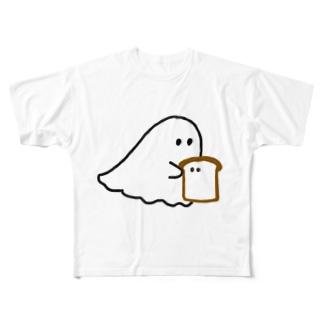 おばけとパン フルグラフィックTシャツ