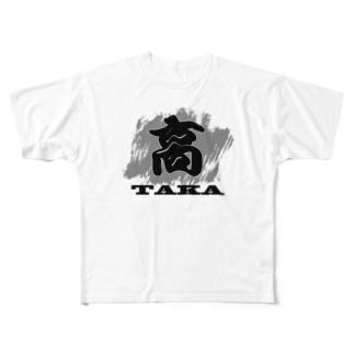 STUDIO・LONG1-KANJI-TAKA-006 Full graphic T-shirts