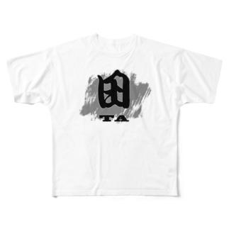 STUDIO・LONG1-KANJI-TA-008 Full graphic T-shirts