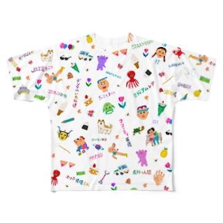 わんぱくMIX Full graphic T-shirts