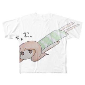 きょむ Full graphic T-shirts