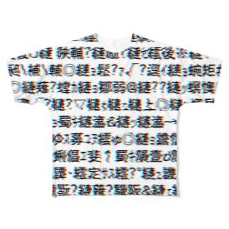 Mojibake(Cyberpunk mix) Full graphic T-shirts