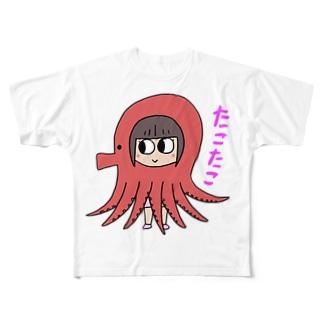 たこたこみやこ フルグラフィックTシャツ