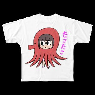 ガウ子ショップのたこたこみやこフルグラフィックTシャツ