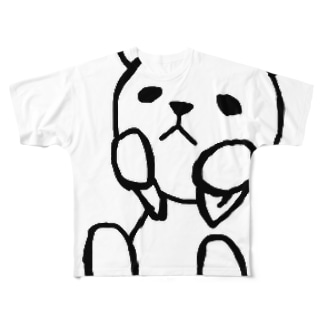 くまひゃん。 Full graphic T-shirts