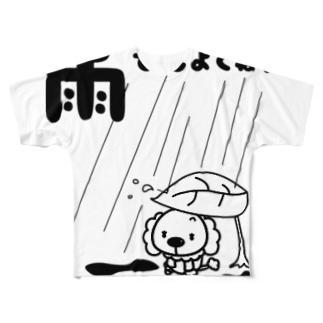 雨でもいいじゃない! フルグラフィックTシャツ