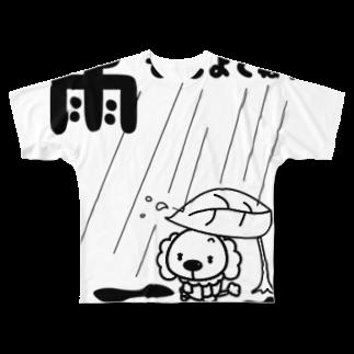モリヤマ・サルの雨でもいいじゃない! Full graphic T-shirts