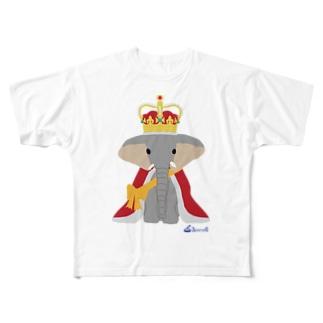 ゾウの王様 フルグラフィックTシャツ