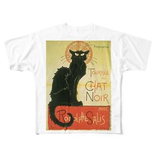 このままでいいのだ!ミャーン Full graphic T-shirts