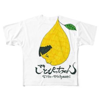 マキシトぴっちゃん Full graphic T-shirts